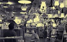 Lighting department, McLendon Hardware, circa 1970s