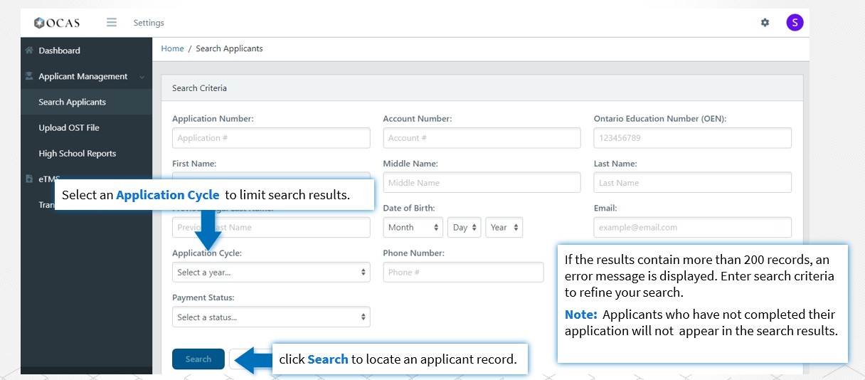 Partner Portal search screen