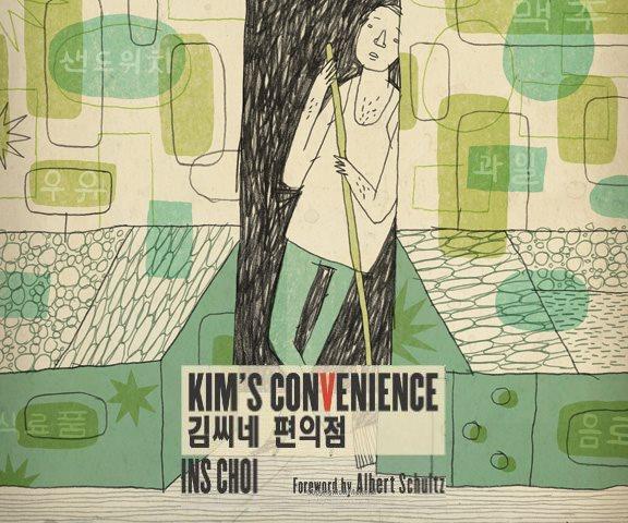 KIM'S CONVENIENCE BOOK